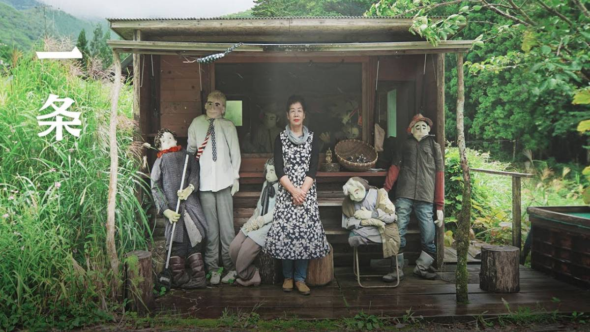 la urbe japonesa de las munecas